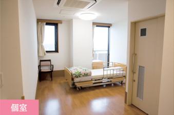 ユニット型個室 室内画像